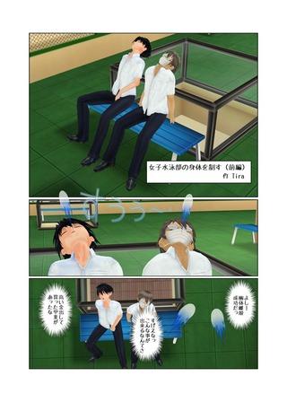 kyouei_rezu1_001