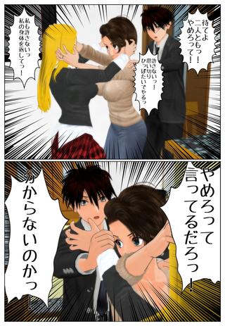 tsuma_gal1_012