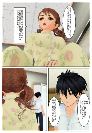 yugami2_010