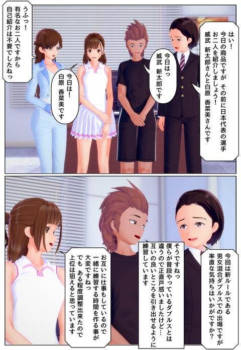 テレビショッピング7_002