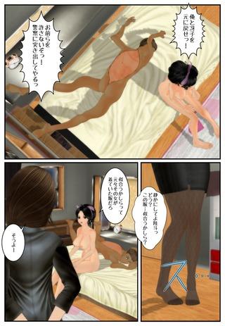sinkon_kawa2_022