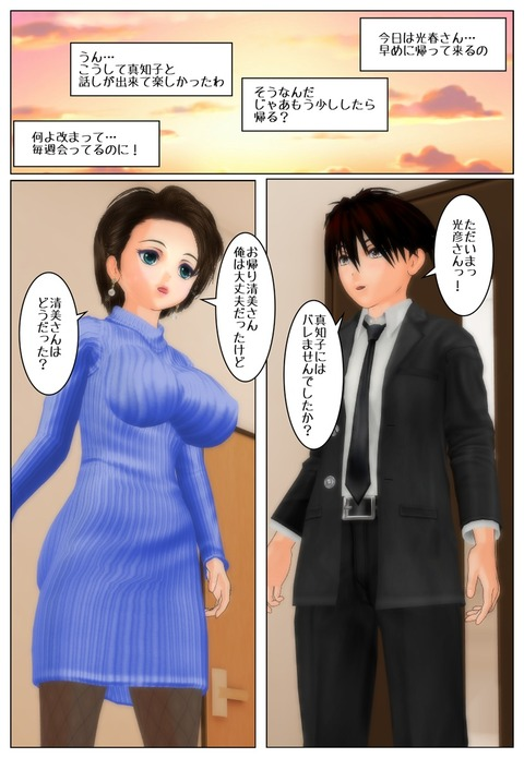 yakkai-3_055