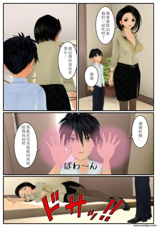 sinnyu1_cha_002