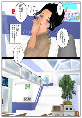 yugami6_005