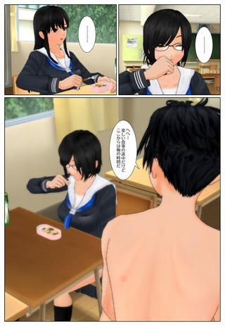 syokuji_jikan_004