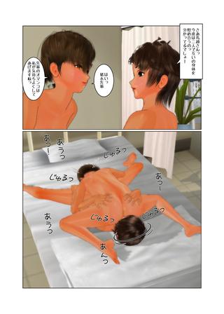kyouei_rezu3_006