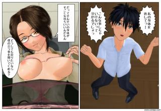 sensei_seito_irekawari_002