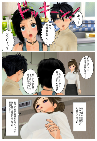 kasitene1_002