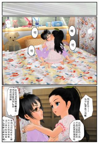 kekkon_cha3_031
