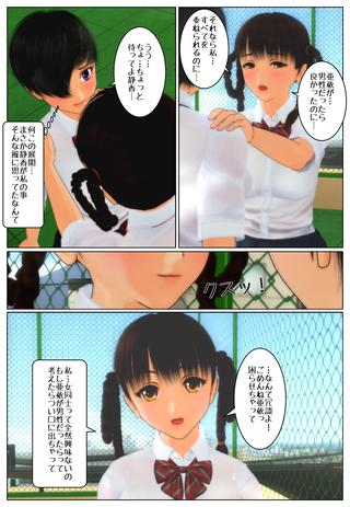 ikinari2_011