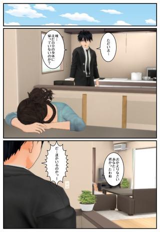 snsen_rori_008