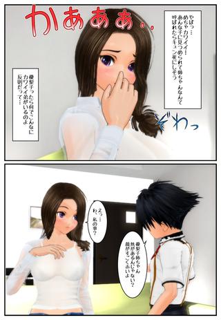 syota1_006
