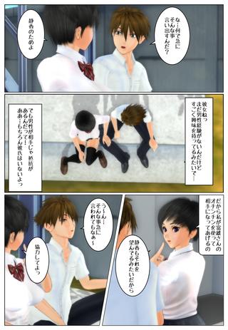 ikinari2_017