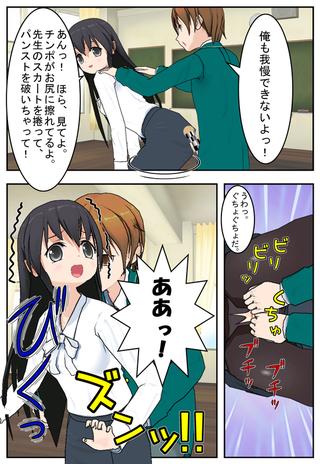 comic_022