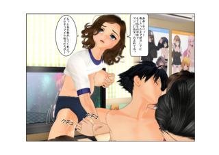 ha-remu_004