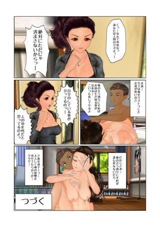 saisyuusyoku2_018
