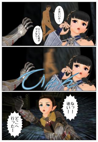 torihiki1_005