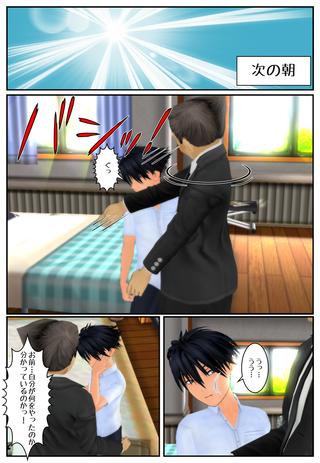 yugami4_004