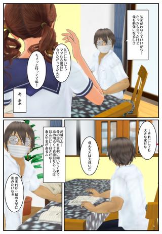 yugami3_018