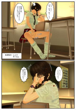 hiotorijouzu_001
