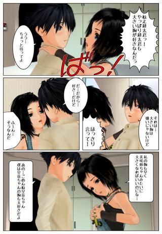 kasitene1_006