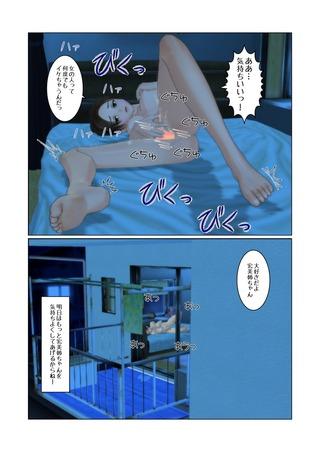 sinnyu5_018