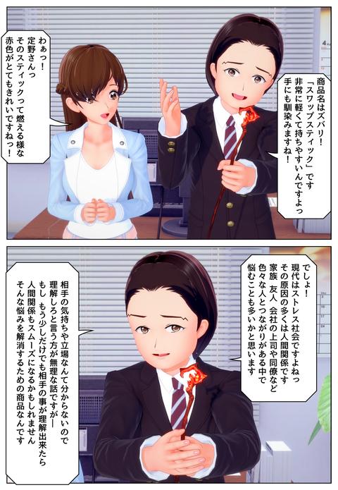 テレビショッピング3_002