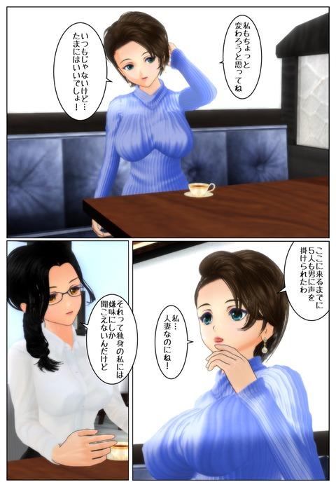 yakkai-3_051