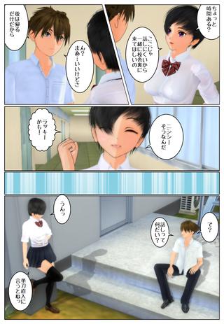 ikinari2_015
