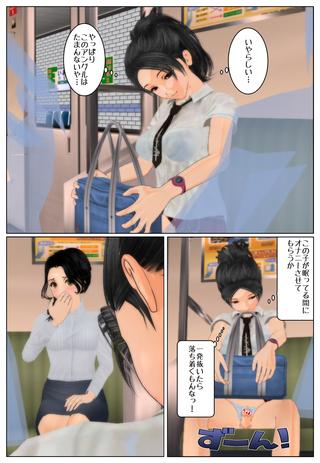 ikinari2_028