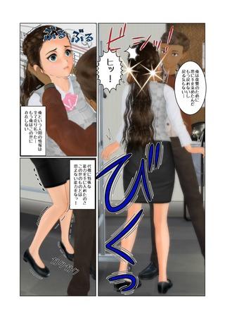 saisyuusyoku1_004