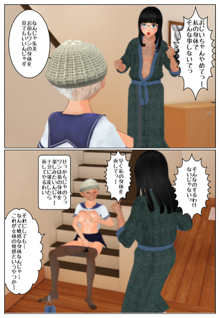 mago_sugekae_002