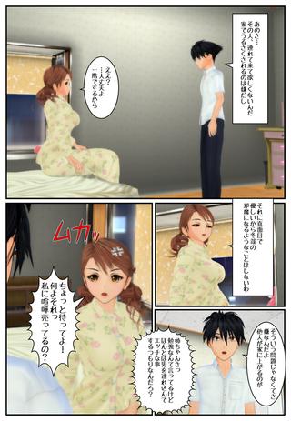 yugami2_009