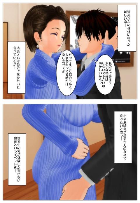 yakkai-3_058