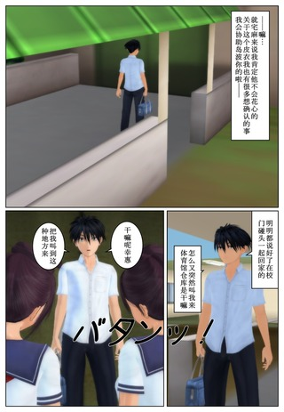 docchi1_cha_004