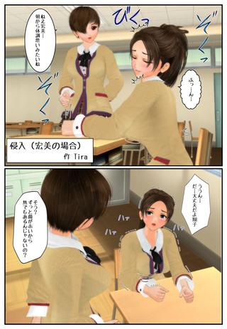 sinnyuu2_001