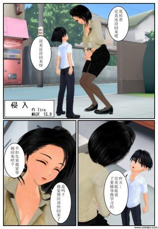 sinnyu1_cha_001