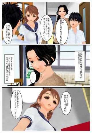 yugami2_004