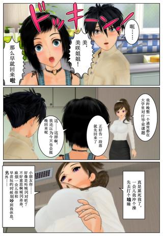kyonyu1_cha_002