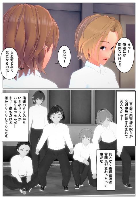 違和感_011