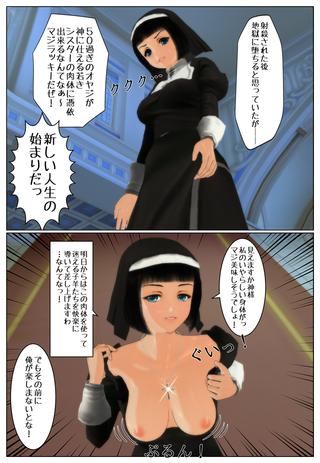 sister_003