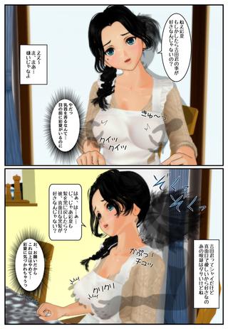 yugami_011