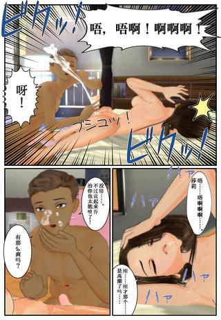 kekkon_cha2_006
