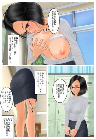 sensei_hyoui_013