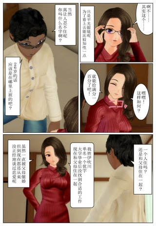 buntama2_2_cha_004