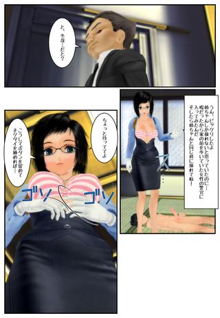 yugami6_013
