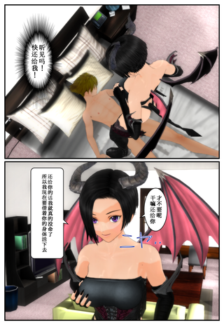 sakyu_cha_019
