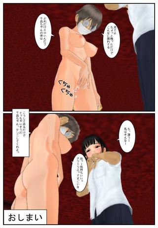 kyousei_017