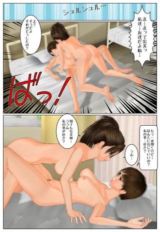 sinnyu6_004