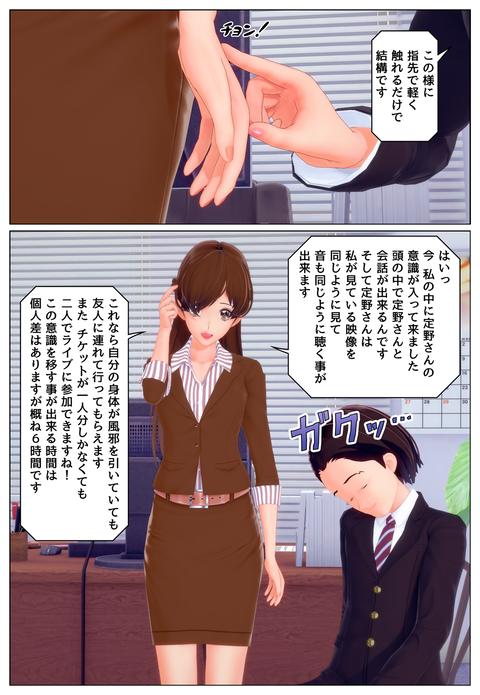 テレビショッピング(その2)_004